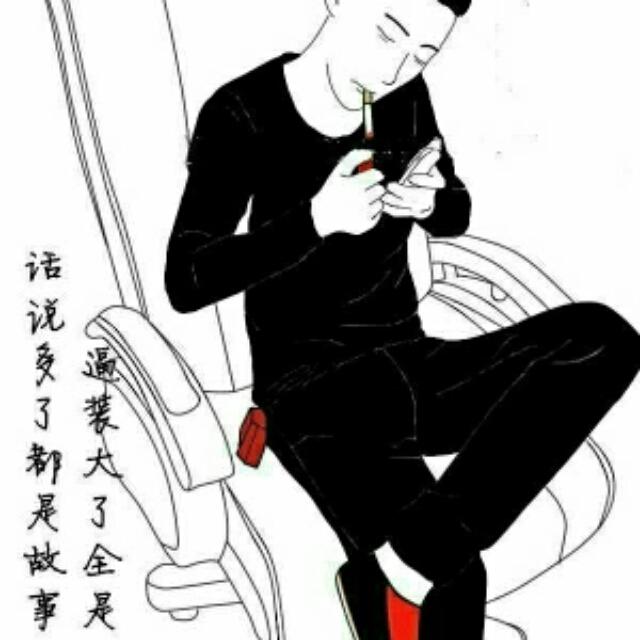 翔-[何为只是]-收起你的煊赫门,你就是个平欠艹你表情图片包江湖图片
